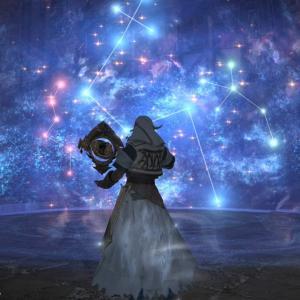 【FF14】占星術師の「アーサリースター」とかいうエフェクトが見辛い&認知度が低いスキル・・・