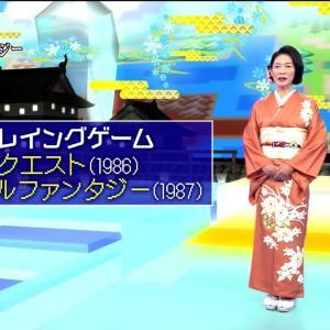 NHKにて「全FF大投票」の中間結果が発表!水晶公やエメトセルクが上位にランクイン!