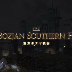 【FF14】南方ボズヤ戦線でモブ狩りをする時ってタンクは「吸血鬼の秘薬」と「盗賊の秘薬」、どっちを使うべきなの?