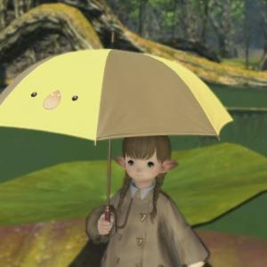 【FF14】新パラソル「ロンカの水蛇傘?」のデザインが公開!ファンアートコンテストの入賞者だけが貰えるレアアイテム!