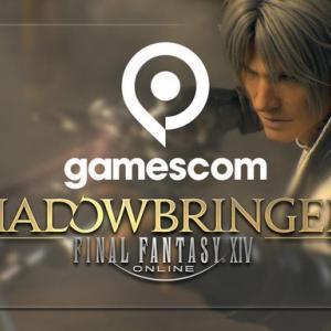 【FF14】本日22時と明日18時より吉田Pや織田氏が「Gamescom2019」ステージに登場!バトルチャレンジやQ&Aなどが放送されるぞ!