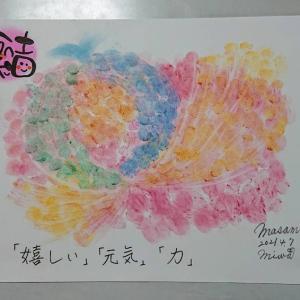 西野美和さんの描くクリスタルオーラアートで前に進める人続出!!