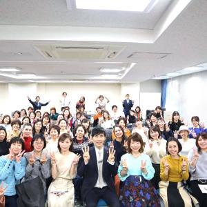 沖縄で【 新しい時代の「お金の法則」】開催します!