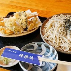 【手打ち蕎麦神楽坂】天ざる【ツーリング】ぐるり夕張方面