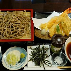 【手打ち蕎麦あかね】天ぷらせいろ【JB ESPRESSO MORIHICO】桜餅