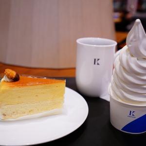 【きのとや】ベークチーズ、ソフトクリーム