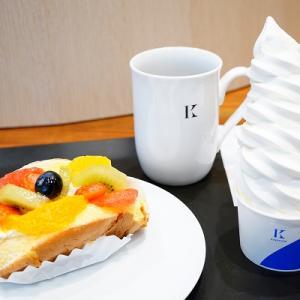 【きのとや】ソフトクリーム・オムパフェ【JRタワー展望台】