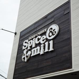 【Spice & mill】お野菜たっぷりカレー【三越催事】