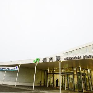【2019年7月道北の旅】1日目