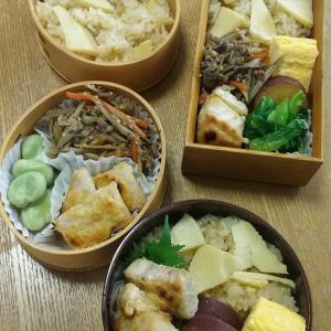 かじき味噌マヨ焼き