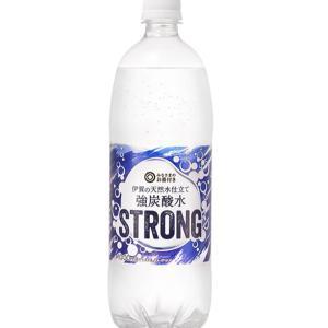 西友の 強炭酸水が欲しい。