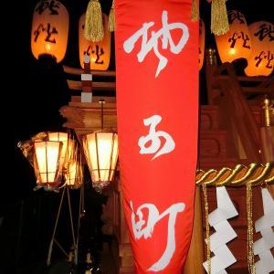 '19 鈴鹿市 神戸宗社石取祭(合祀祭②)