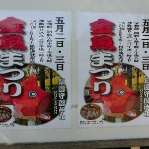 '19 桑名市 金魚祭②