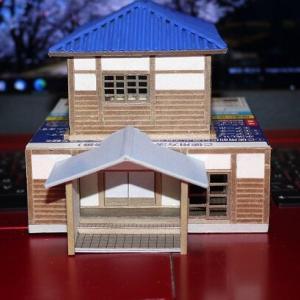 おそ松さんに家模型:8