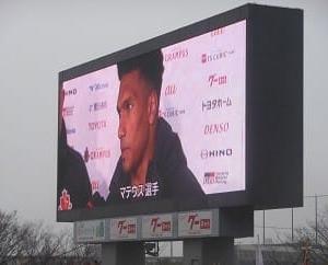 2020 ルヴァン杯グループリーグ第1節 名古屋1-0鹿島