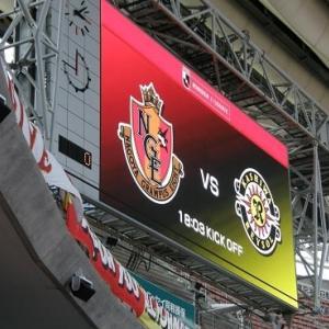 2020 J1リーグ第8節 名古屋0-1柏