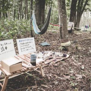 【森ジャムin下川町2018】森で流木を叩き売りしながら心地よく過ごす2日間