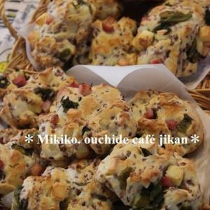 チーズ&ベーコン&高菜の黒米ソフトフランスとカレーロールパイ(今月のパン教室)