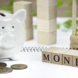 貯めながらお金を上手に使う~家計をやりくりするのに役立つ黄金比率を考えてみました