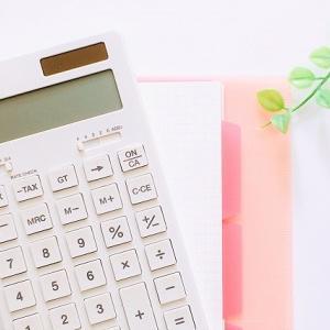 無駄な出費をなくし、お金が貯まる家計に変えていくために必要なこととは?