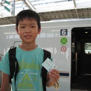 続 青海川駅に折尾から列車で行って来た。その22。8月19日。新大阪→福山