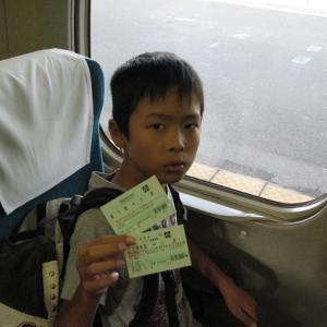 続 青海川駅に折尾から列車で行って来た。その26。8月21日。新下関→折尾
