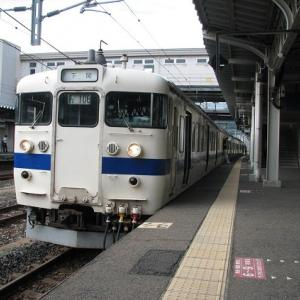 青春18きっぷ日帰りの旅。その1 折尾→新山口