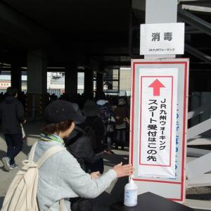 折尾駅のJR九州ウオーキングに参加しました。