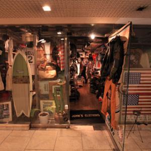 渋谷のカリスマショップ JOHN'S CLOTHING  の商品お取り扱いの件とG.Wの営業についてのお知らせ
