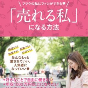 プレミアムフォトセッション !in横浜♡NYで活躍するカメラマンと衣笠がコラボします❤️