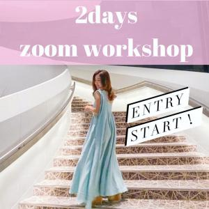 2days!風の時代への準備しよ♡「本当の私のはじめ方」ワークショップ開催❤️
