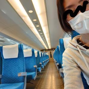 横浜にいます。