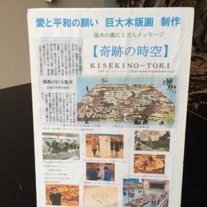 広島県 広島市 マリーナホップのイベントスペースがスゴい