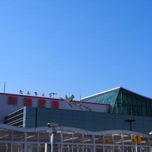 北海道道東旅行(釧路~知床)に行ってきました!