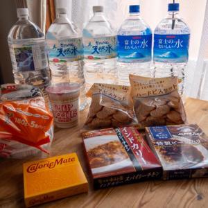 台風19号、我が家の台風対策について
