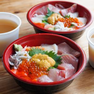 近所の魚屋の海鮮丼、最近のカルガモ情報