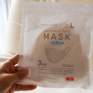ユニクロの新エアリズムマスクを購入!旧と新マスクを使った感想は!