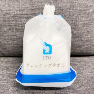 洗顔後の水滴拭きに!【ITO クレンジングタオル】を紹介します。最近買って良かったアイテム①