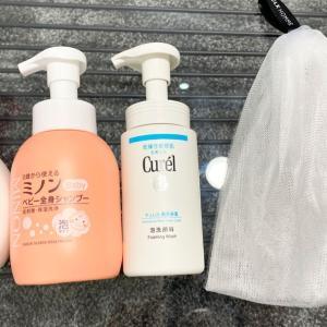 「泡洗顔料」のデメリット【スティンギング刺激】の原因と解決法について