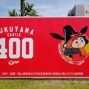 福山城 築城400年記念事業 瓦記名イベント [2/3]