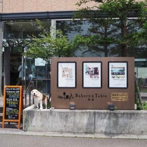 ようやく、箱根仙石原の続きです。