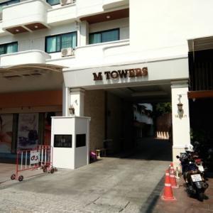 フジスーパー1号店極近改装物件「M Tower」