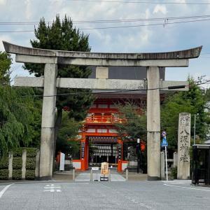 京都でランチと八坂神社と東福寺