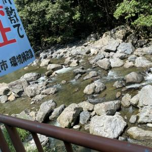 高槻市 摂津峡で混浴!!