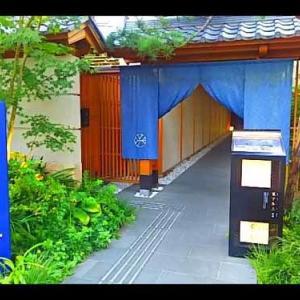 近場のホテルへ温泉気分でひとり旅 GoTo トラベルで行く由縁 新宿 到着編