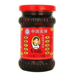 中国一有名なラー油ブランドの創設者の女性、政府から「8888」のナンバープレートを贈られる