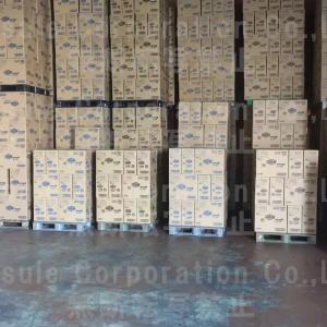 大王製紙 GOON(グーン)の新規お取引について 卸販売・卸問屋・海外輸出