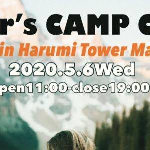 Open in Harumi Tower Mansion