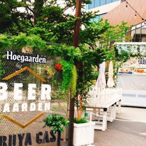 渋谷キャストガーデン