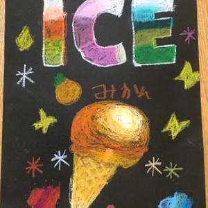何味が好き?チョークアート風アイスクリーム
